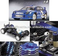 1:8 RC on road nitro touring car