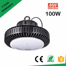 UFO shape 100w led high bay light 2016 popular led low bay light