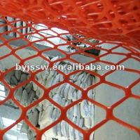 Plastic breeding net