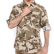 Garment wash new style custom descente military style shirts yancheng machinery rock chang clothing export