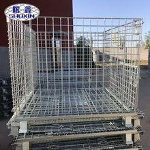 Top Sale metal foldable large container for Folding Wire Mesh Cage Storage Steel Crate