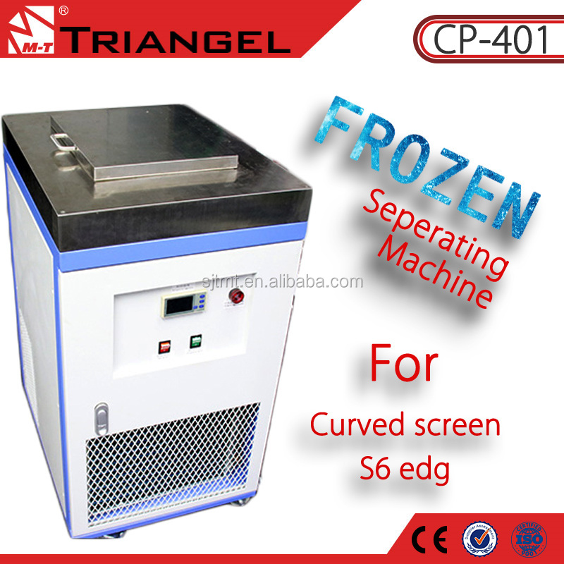 No need liquid nitrogen Cell Phone lcd freezer separator For Curved Touch Screen