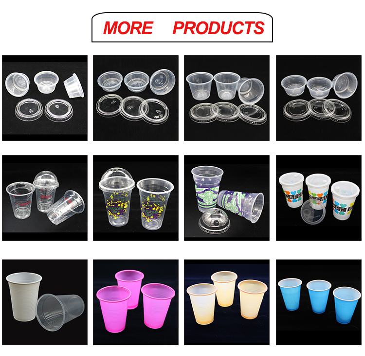 0.75oz pp protion cup with Lid