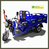 Adult Electric Tricycle Cargo Tricycle For Sale from China