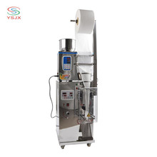Small sachet coffee powder packing machine for small business