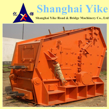 2017 most popular popular reversible impact hammer crusher price With Good Service