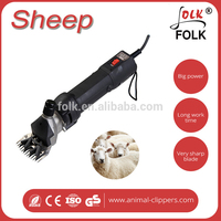 Professional Durable wool shears shearing machine for long time working