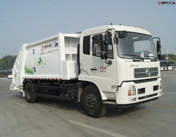 Small Tonnage 8cbm Garbage Compressed Sanitation Truck