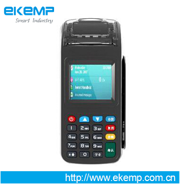 Biometric Mobile Enrollment Terminal for Inventory