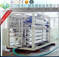 2 stage reverse osmosis system seawater desalination equipment / machine / device