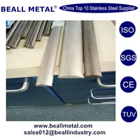 Factory direct sale Incoloy A-286 stainless steel half round bar price per kg