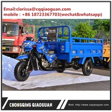Chinese supplier motorcycle engine 2550cc engine 3 wheel adult tricycle