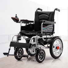 Youngke 5-seconds folding power electric wheelchair
