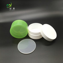 Factory Direct Sale Skin Care 300ml Cosmetic Small Plastic Cream Jar
