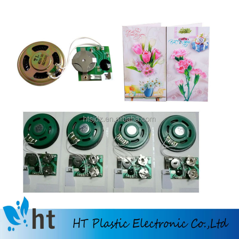 greeting card music chip/sound chip