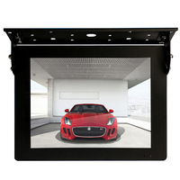 17 Inch Bus LCD Screen