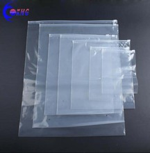 Square Bottom Breathable Merchandise Quilt Bag Plastic Packaging Bags