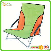 Small aluminum beach lounge chair/outdoor folding beach chair without armrest