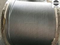 galvanized steel cable 3/16