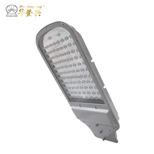 2014 Newest Design high brightness street lighting parts for led