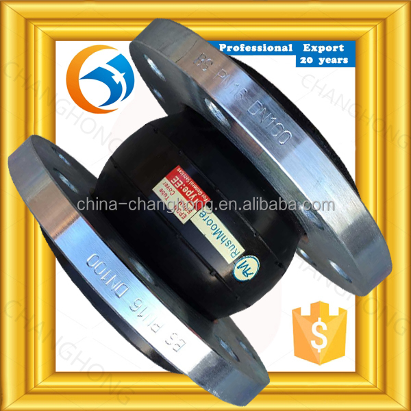 free sample high flexiblity rubber joint connect flange