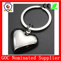 wholesale promotional keyrings ,heart shape key chain, Lovely letter key chain in stock(HH-key chain-757)