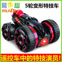 Five-wheels Radio Control 360 Degree Rotation Toys Car