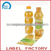 mattress sticker printed adhesive mattress label for bottle packaging