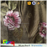Brown embroidered velvet/ chenille textile- high standard luxury curtain design- European