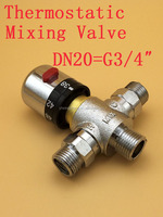 "3/4""(DN20) Thermostatic valve/ thermostatic mixing valve/thermostatic control valve"