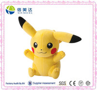 Pokemon cartoon small plush material doll - cute Pikachu toy