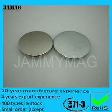 high n35 n45 m sh uh sintered neodymium magnet