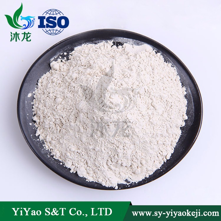 Chemical grade zinc oxide (ZnO) small particle size