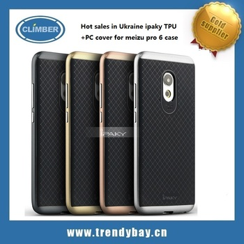 Hot sales in Ukraine ipaky TPU +PC cover for meizu pro 6 case