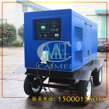 Trailer mounted diesel engine driven welding generator set
