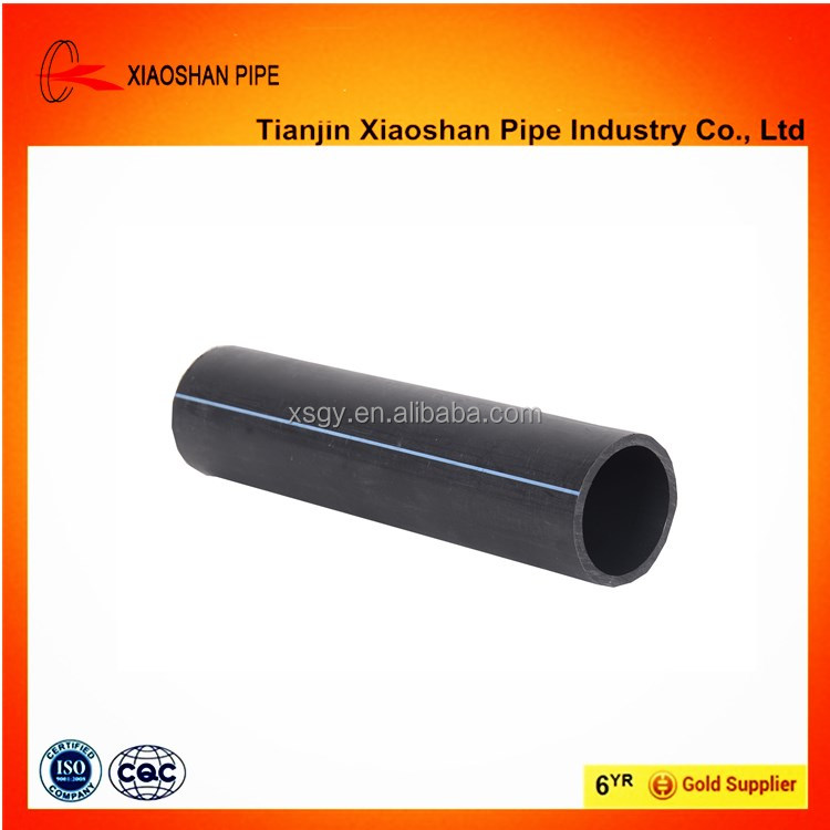 hdpe pipe & fittings 32mm