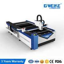 Alibaba 12 years golden supplier servo metal 300w laser cutting machine LF1325L looking for agent worldwide