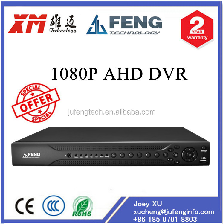 Cheapest CCTV H.264 Standalone DVR jufeng Manufacturer 4ch dvr cms free software china price made by xiongmai