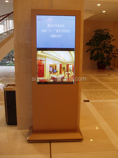 "42"",46"",47"",55"",65"" Free Standing Android digital signage totem"