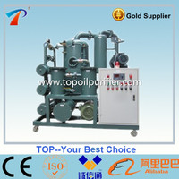 Oil field equipment/Oil cleaning machine/Dielectric oil filter