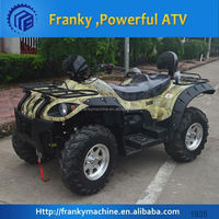 new machines cf moto atv 500