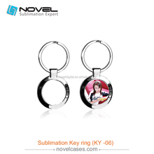 DIY Stainless Keyrings,Sublimation Printing Keyrings