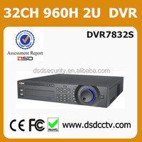 DVR7832S 2u 960h dahua 32 channel dvr for security camera dvr kit