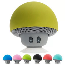 Cute Portable Mushrooms Sucker Waterproof wireless Speaker Mobile Phone Car Mini speaker