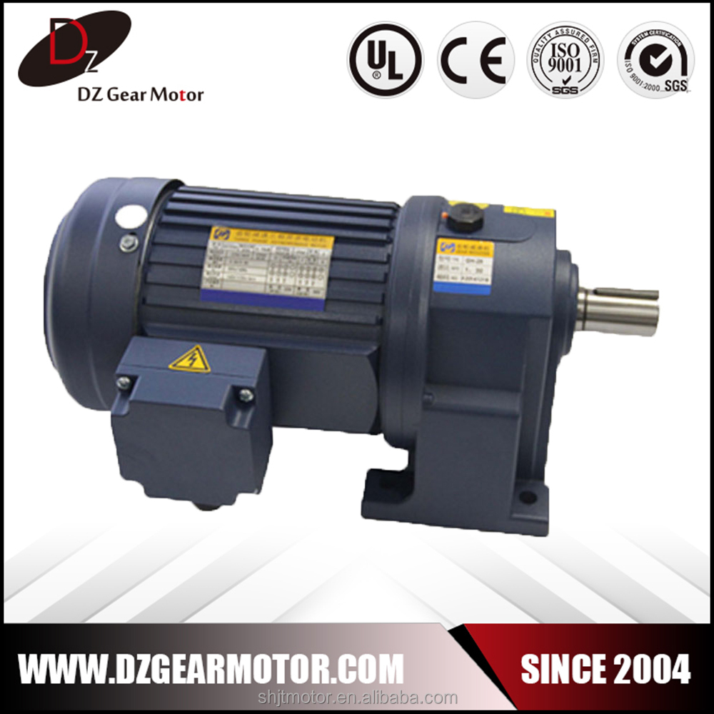 Small size 220V 2hp three phase AC gear motor 1.5 kw