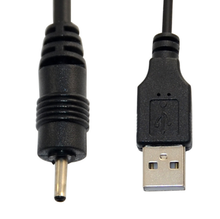 5Ft USB2.0 A Male to 2mm Small Pin Plug Spiral Coiled Cable Nokia Charger