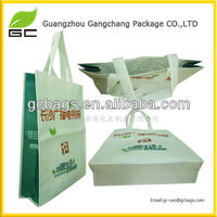 PP woven laminated wholesale reusable shopping bag