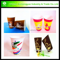 Single Wall 4oz 6oz 7oz 8oz 10oz 12oz 16oz 20oz Paper Hot Cup with Custom Design Printed