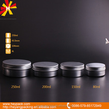 80ml 150ml 200ml 250ml cosmetic cream aluminum jar