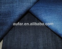 2016 cotton denim fabric for selvedge wholesale